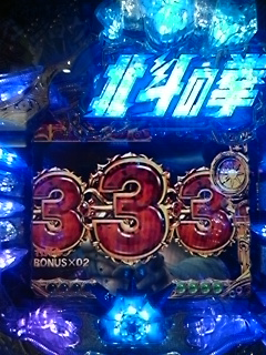 DVC00162   百列333