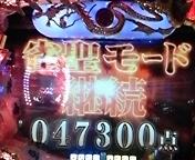 DVC00221  雀聖モード継続