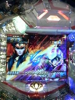 DVC00385 聖闘士③