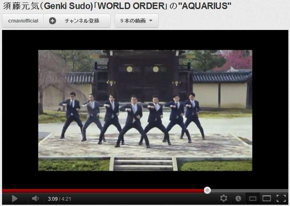 world-order.jpg