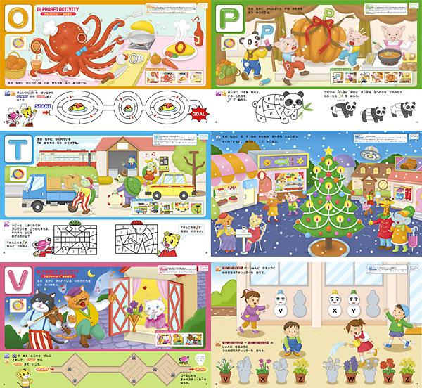 子供向けイラスト/動物/ABC