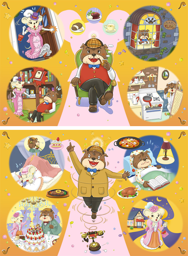 幼年童話/子供向けイラスト
