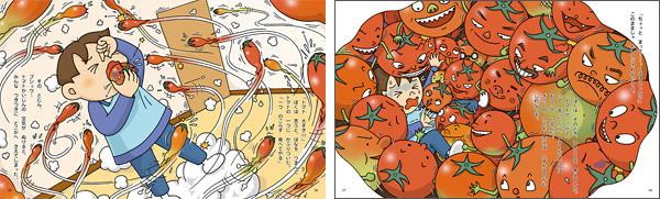 子供向けイラスト/トマト