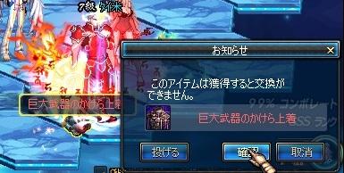 ScreenShot2013_1230_024059297.jpg
