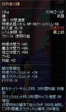 ScreenShot2013_1231_181143539.jpg