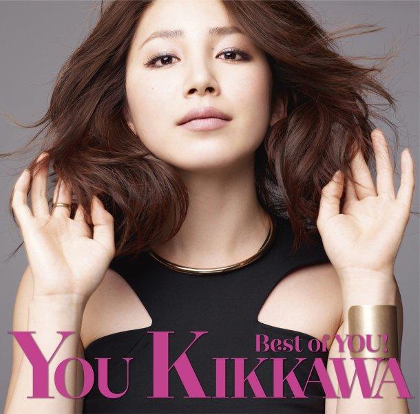 news_large_kikkawayou_bestofyou_JKshokai.jpg