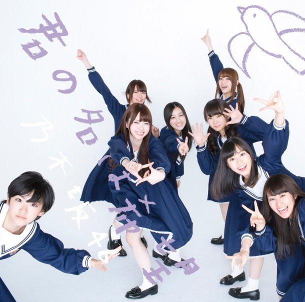 news_large_nogizaka46_sg_tsujo.jpg