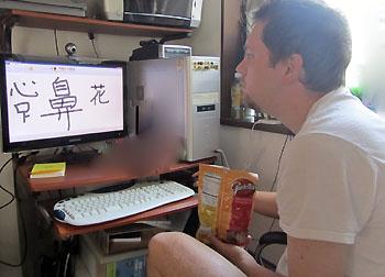 kanji111105.jpg