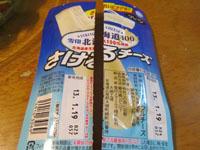 sakerutizu2121003.jpg
