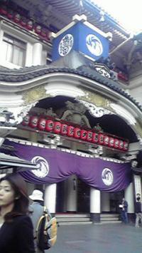 2009kabukiza1aki.jpg