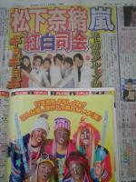 繧ウ繝斐・+・・蜀咏悄+07-+08+041_convert_20101127151947