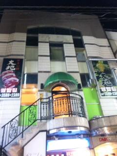 100822国立嵐会野菜村大地