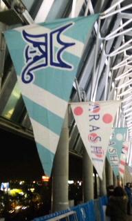 101113嵐札幌ドーム