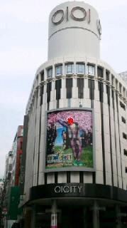 110402渋谷マルイ翔