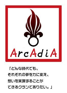 ArcAdia!!!.jpg