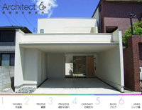 デザイナーズハウスならArchitect6設計事務所
