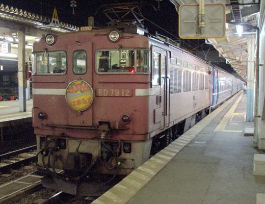 はまなす・機関車