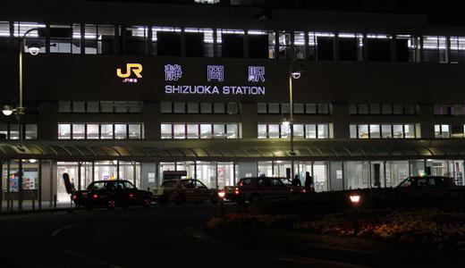 静岡駅南口0450