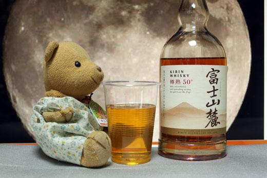 富士山麓・お茶割りは、色が薄くならないから、ちょっぴりお得な気分