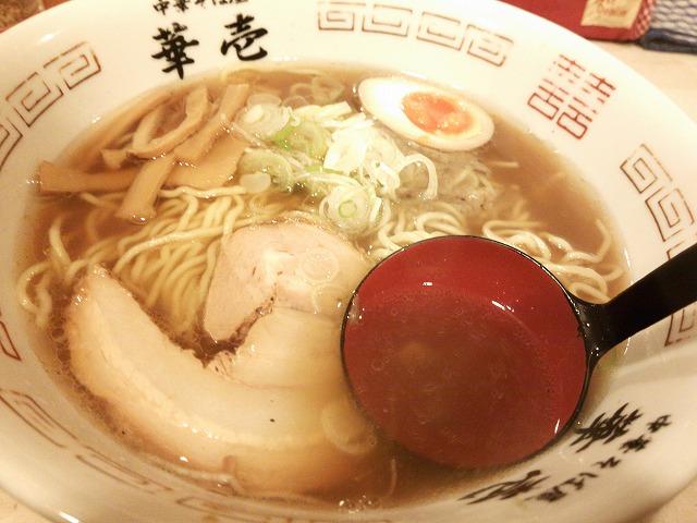 華壱_中華そば 魚醤03