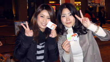 2010.11.15 梅田ストリート縮小167