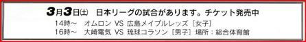 2012-03-02_092835.jpg