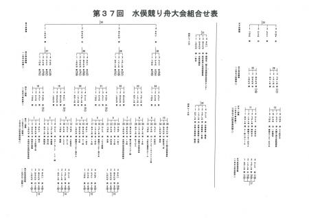 2012serifune_R.jpg