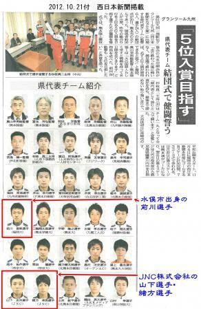 nisikiji_R.jpg