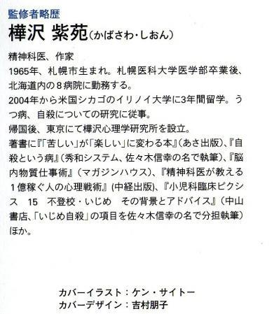s-img01703-crop.jpg