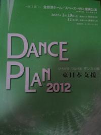 縺?繧薙☆+(2)_convert_20120312150243