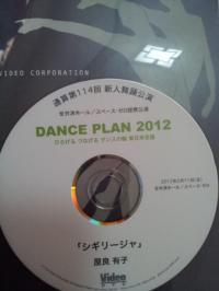 ・・スЮconvert_20120312152429