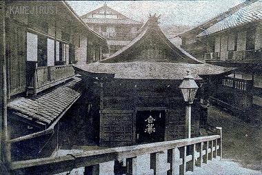 明治初期の本温泉