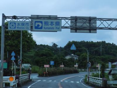 長崎ツー10