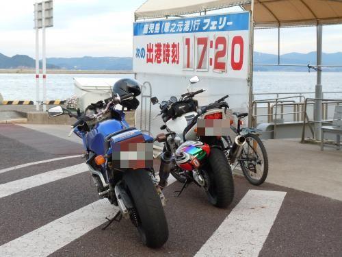 天草ツー30
