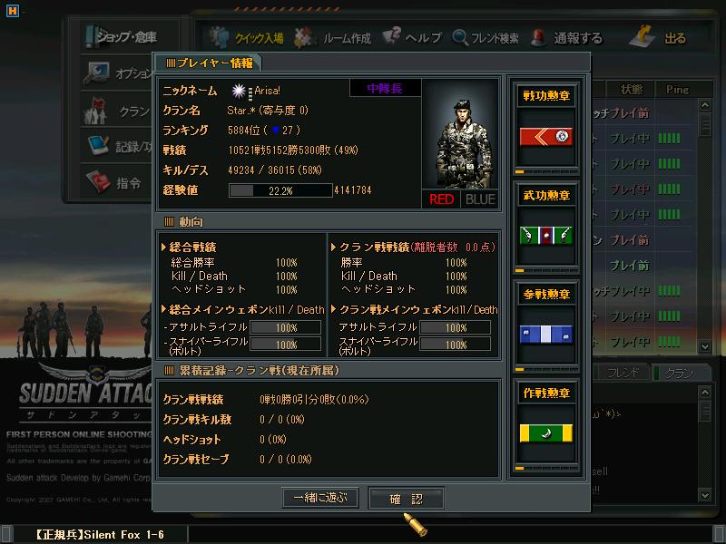 ScreenShot_1_800x600.png