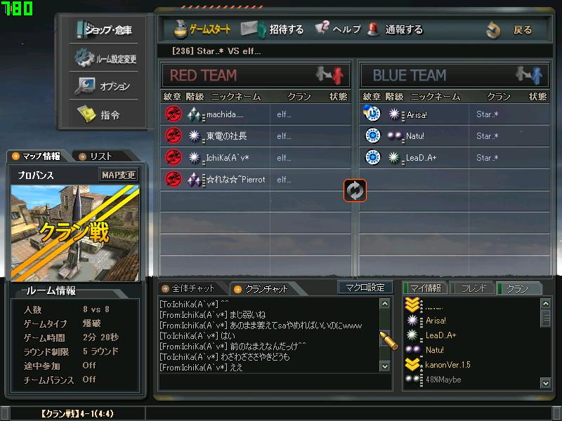 ScreenShot_7_800x600.png
