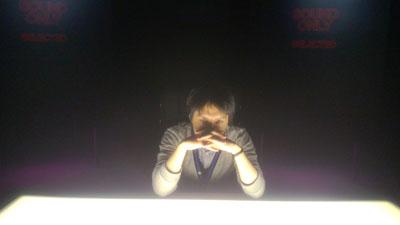 富士急01