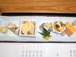 058神無月の献立 前菜