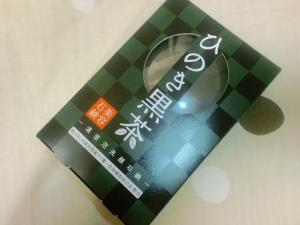 123お土産 ひのき黒茶