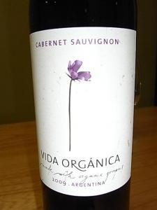 073オーガニックワイン