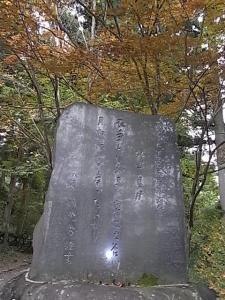 097大正天皇御製歌碑