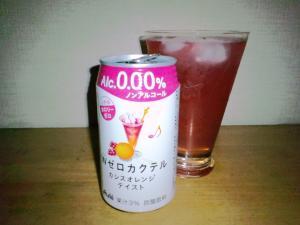 ノンアルコールカクテル・カシスオレンジ