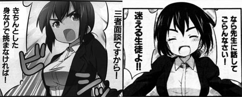 まんがタイムきららcarat2012.02