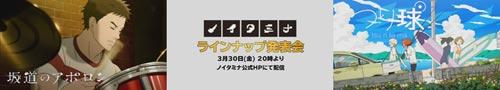 20120322b_93.jpg
