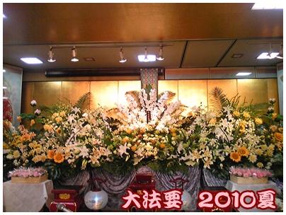 2010-07-19-01.jpg