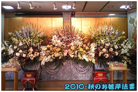 2010-09-25-03.jpg