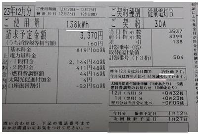 2011-12-28-09.jpg