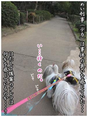 2012-03-26-03.jpg