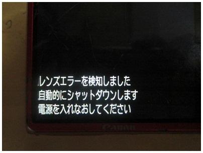 2012-05-27-04.jpg