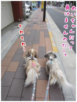 2012-06-22-02.jpg